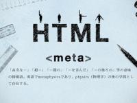 html 5 tagları